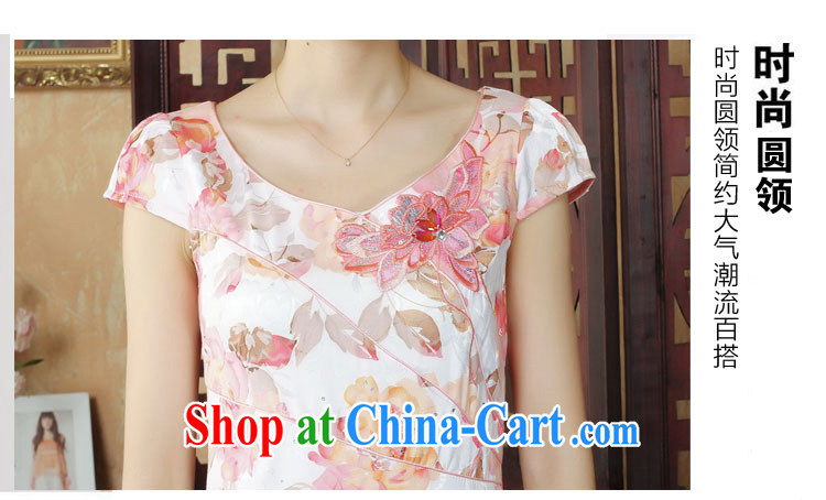 Ko Yo Mephidross Colorful spring and summer stamp Ethnic Wind short-sleeved dresses and fresh light cotton round-collar package and qipao D 0236 white 175/2 XL pictures, price, brand platters! Elections are good character, the national distribution, so why buy now enjoy more preferential! Health