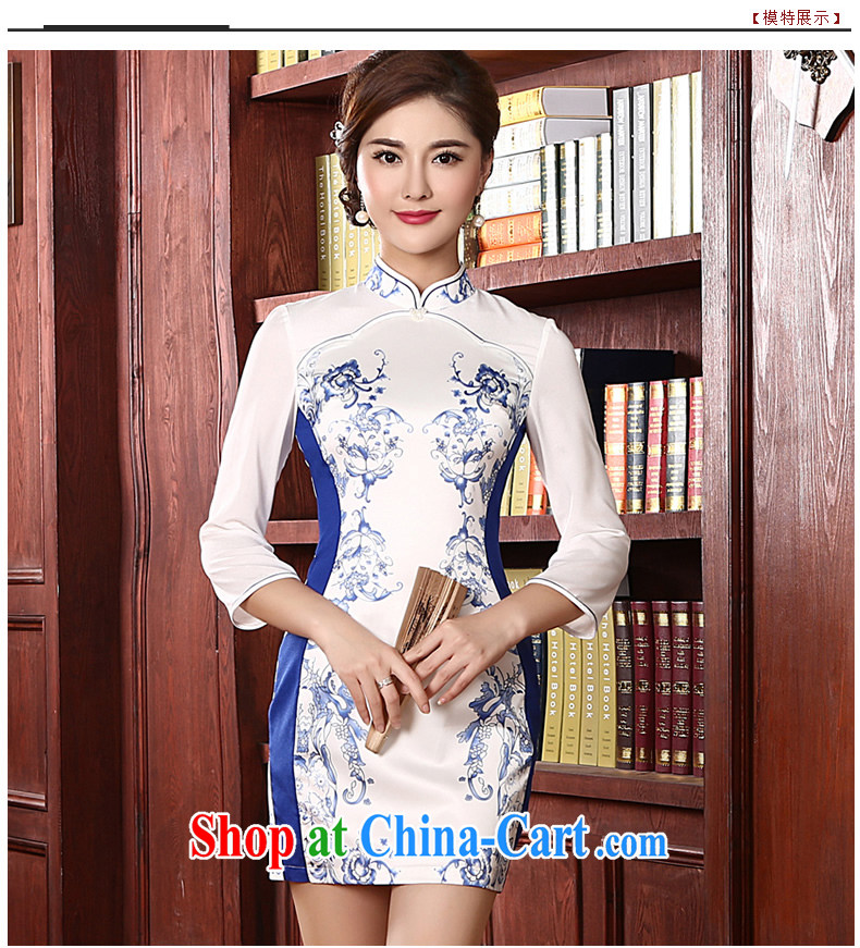 The CYD HO Kwun Tong' Blue Shadow 2015 spring new retro dresses, stylish long-sleeved blue and white porcelain cheongsam QC 4713 white L pictures, price, brand platters! Elections are good character, the national distribution, so why buy now enjoy more preferential! Health
