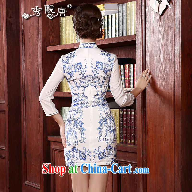 The CYD HO Kwun Tong' Blue Shadow 2015 spring new retro dresses, stylish long-sleeved blue and white porcelain cheongsam QC 4713 white L, Sau looked Tang, shopping on the Internet