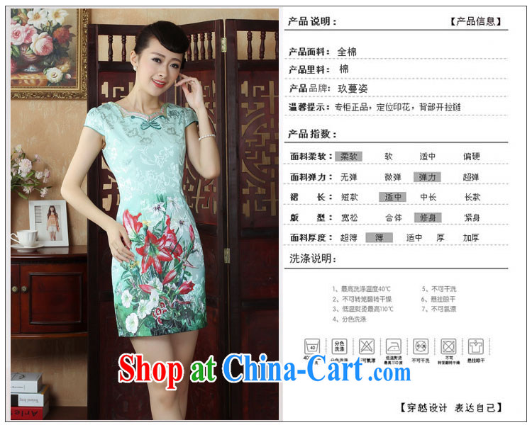 Ko Yo Mephidross colorful factory outlets (Spring/Summer fashion stamp ethnic wind dresses and elegant cotton round neck improved short-sleeved video waist cheongsam D 0243 photo color 175/2 XL pictures, price, brand platters! Elections are good character, the national distribution, so why buy now enjoy more preferential! Health