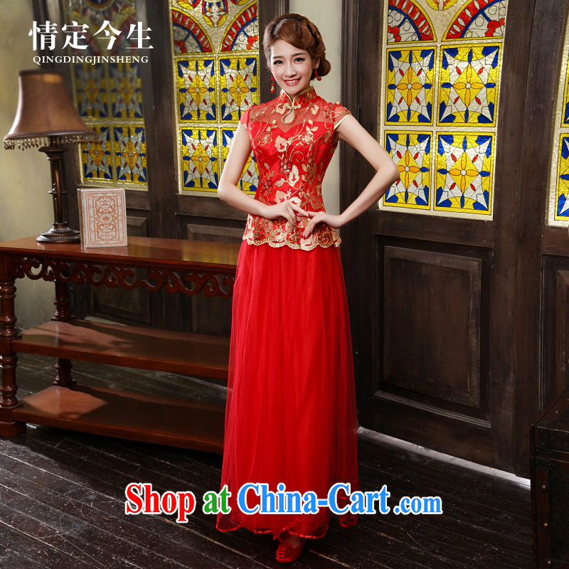 Love Life 2015 new cheongsam dress improved red Chinese qipao retro wedding dress long bridal toast clothing red XXL