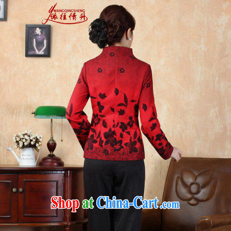 In accordance with the conditions and in winter and spring trendy new products, new decals wool, cultivating Tang jackets LGD/J 0067 #picture color XL, according to the situation, and, on-line shopping