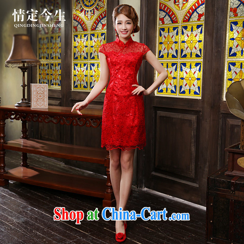 Love Life 2015 new cheongsam dress improved red Chinese Antique crowsfoot wedding dress long bridal toast serving female Red XXL