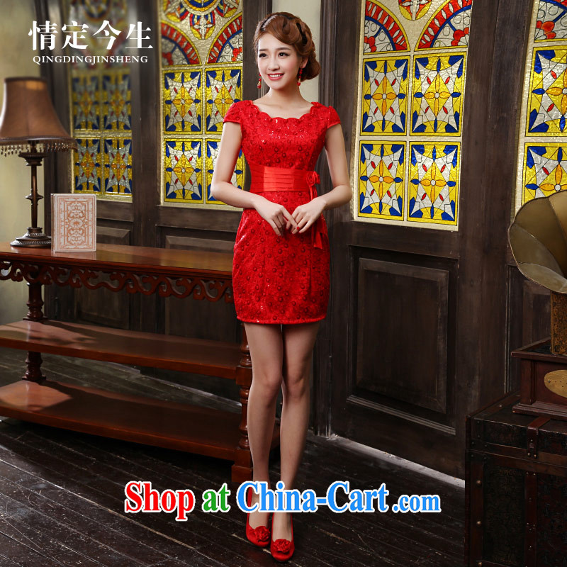 Love Life 2015 summer new cheongsam dress improved red retro crowsfoot wedding dress bridal toast serving red S