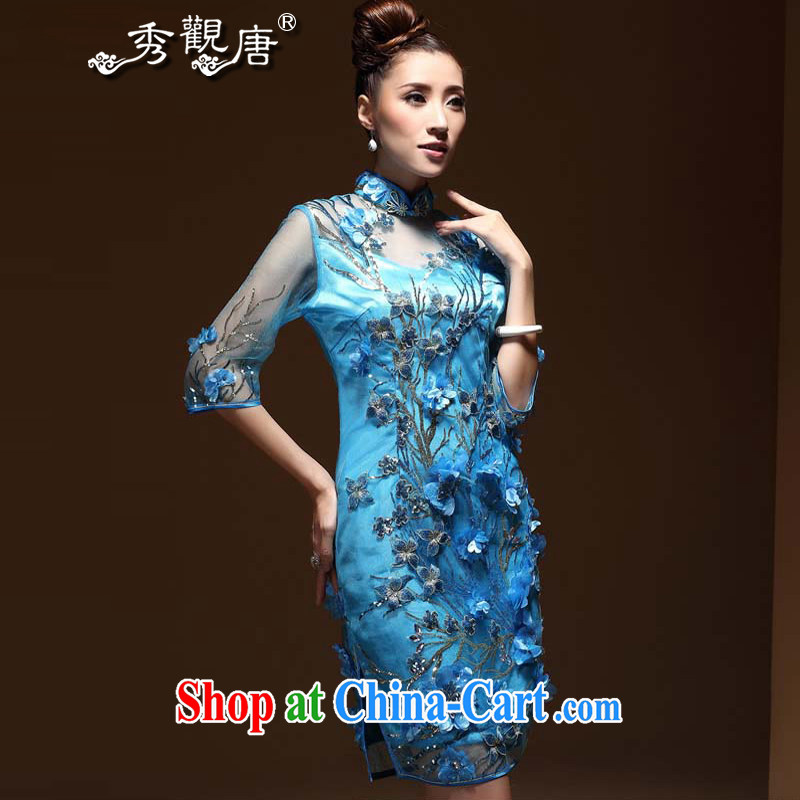 The CYD HO Kwun Tong' dream blue autumn 2014 The New Web yarn sexy outfit standard industry embroidery dress skirt QF 3845 blue XL