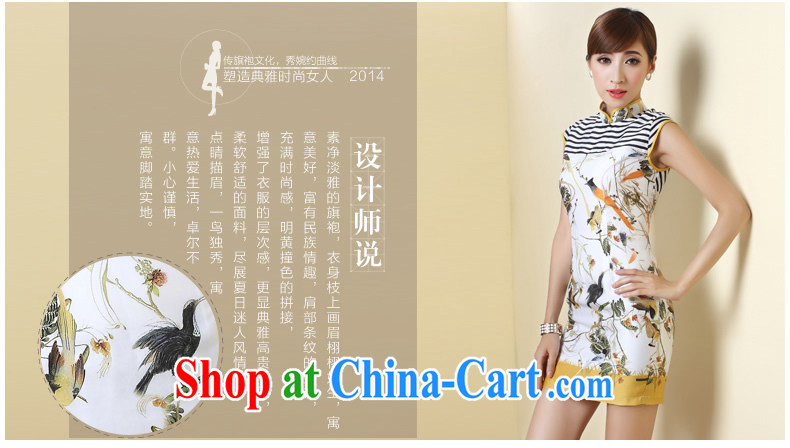 The CYD HO Kwun Tong' thrush 2015 summer stitching knocked color new cheongsam dress striped retro stamp dresses QD 4286 fancy XL pictures, price, brand platters! Elections are good character, the national distribution, so why buy now enjoy more preferential! Health