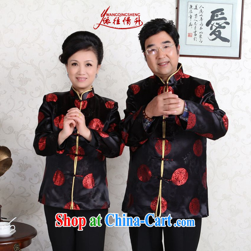 According to the situation in autumn and winter, the stylish new products, stamp duty for Mom and Dad couples with Tang is a life stage service black men and 3 XL