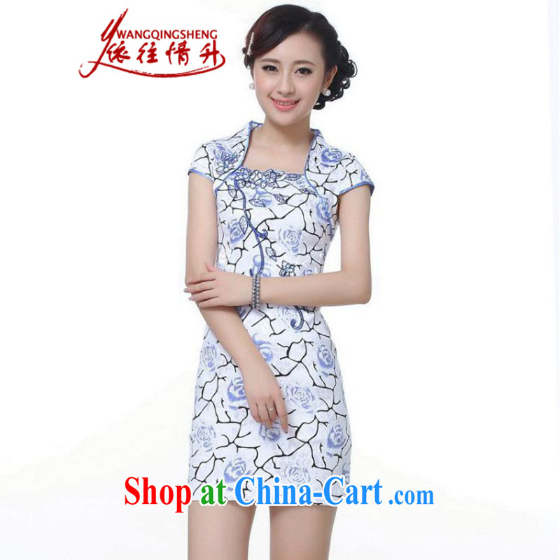 According to the situation in summer 2015 trendy new products and for cultivating improved Chinese qipao LGD/D 0215 #blue 2 XL
