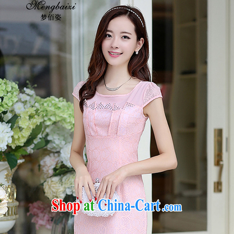 Let Bai beauty 2014 new Korean female summer lace beauty package and qipao QP 106 _pink XXL