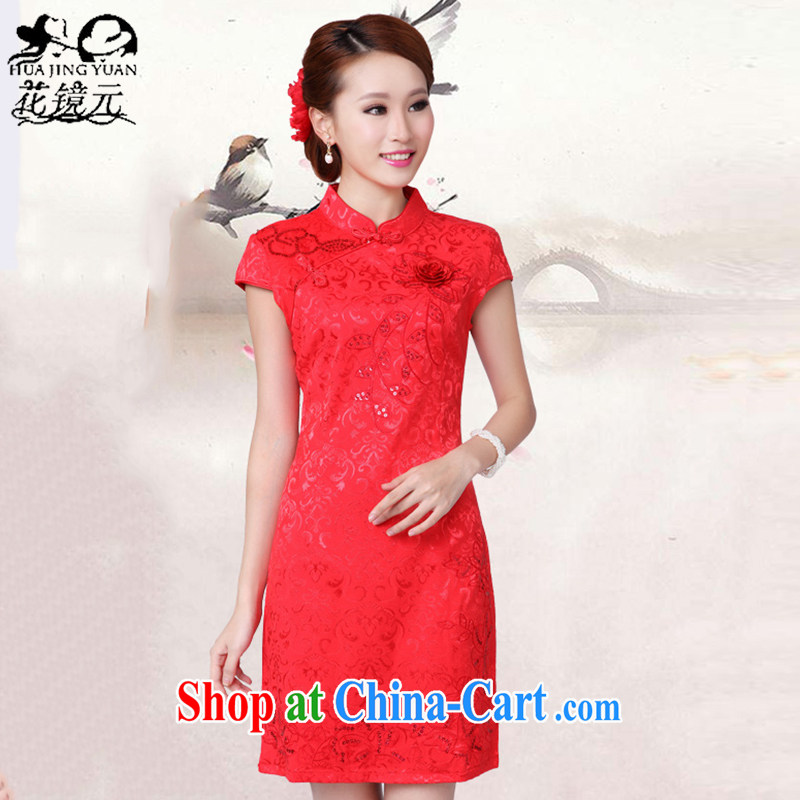 Spend $mirror 2015 new wedding dresses serving toast new summer red wedding dress high collar dress cheongsam red L