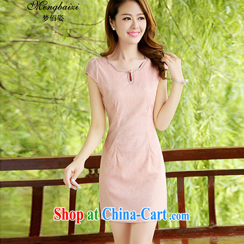 Let Bai beauty 2014 new summer, further than cultivating graphics thin aura short sleeve dress girls package and qipao LQ 923 _pink XXL
