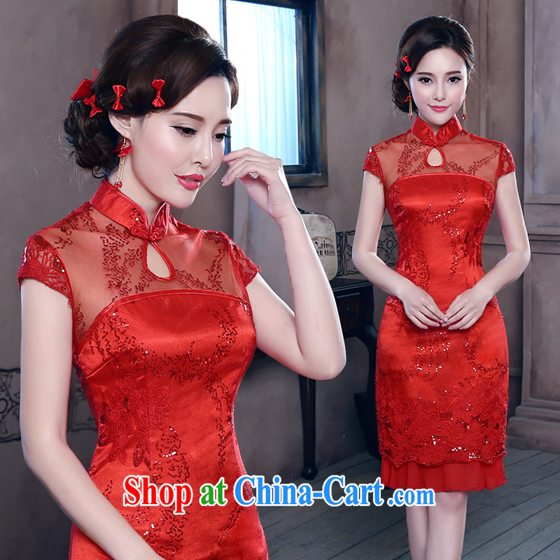 Red lace Openwork package shoulder improved short, bridal dresses Chinese dress uniform toasting red tailored information service