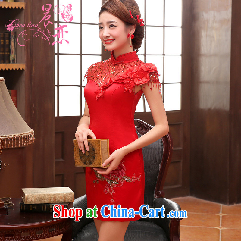 Morning love 2014 new dresses wedding dress short dress red lace retro improved wedding bridal toast serving red 155_S