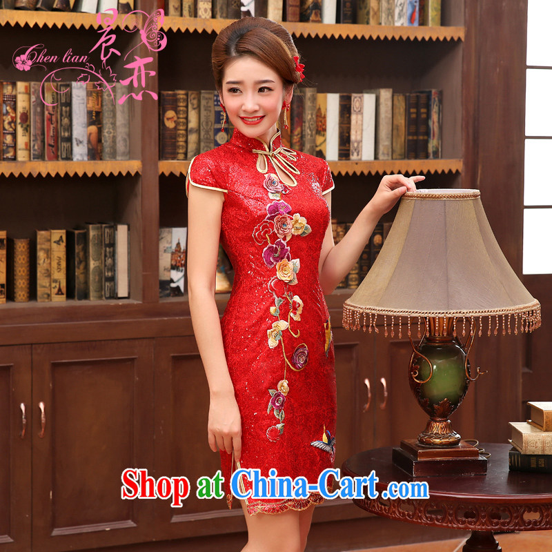 Morning land 2014 spring and summer toast Service Bridal wedding dress improved retro embroidery take short cheongsam Red Red XXL