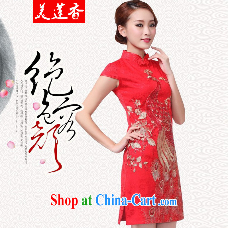 The Siang 2014 new wedding dress bridal wedding retro red toast serving short qipao 037 _red Peacock XL