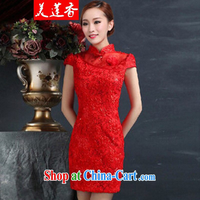 The Siang red bridal dresses wedding toast clothing retro embroidery take short cheongsam-Noble 039 #red XL