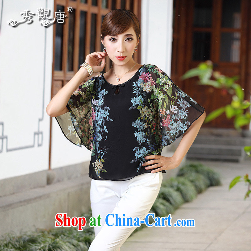 The CYD HO Kwun Tong' take wing, Chinese T-shirt China wind female 2014 summer National wind T pension P 4326 black XXXL