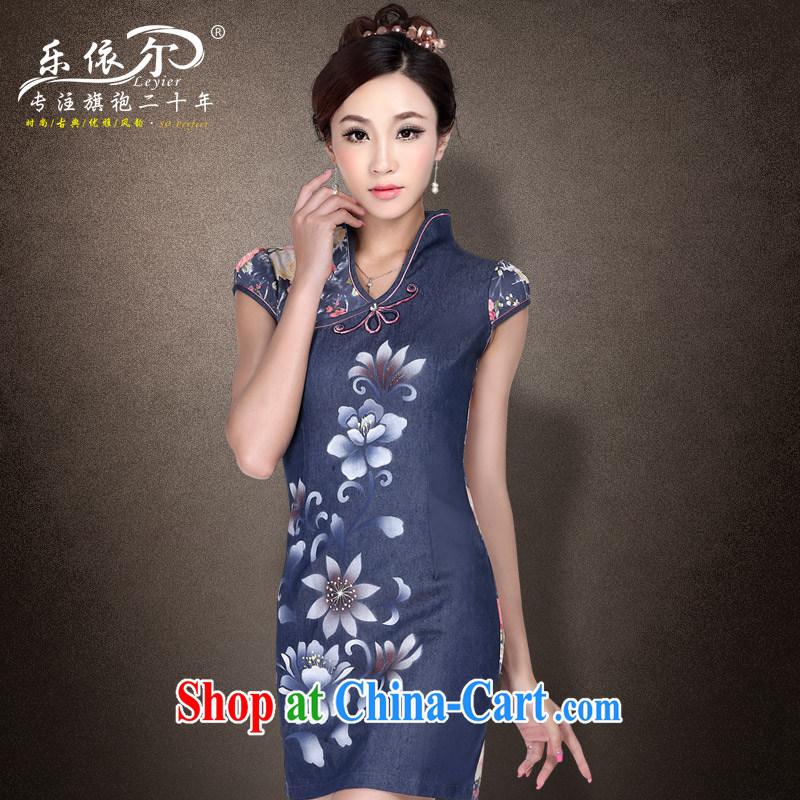 And, according to Mr Ronald ARCULLI is elegant qipao improved short stylish ladies dress cheongsam dress Chinese antique dresses dark blue M