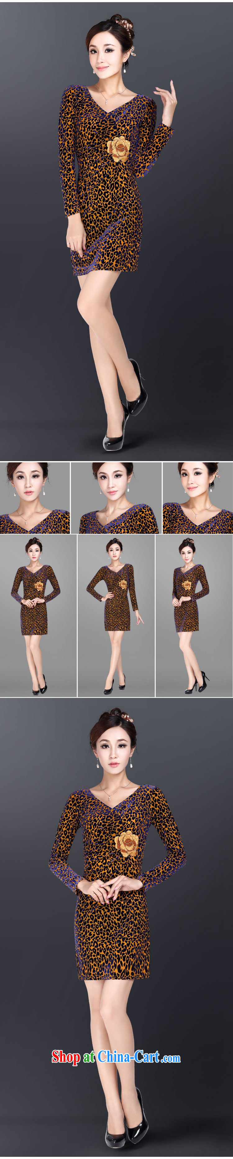 And, in accordance with autumn cool wool beauty antique dresses skirts improved stylish embroidered Leopard stretch sexy outfit Leopard XXL pictures, price, brand platters! Elections are good character, the national distribution, so why buy now enjoy more preferential! Health