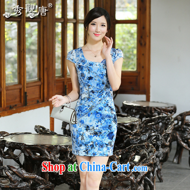 The CYD HO Kwun Tong' to shadow improved fashion cheongsam dress sense of Cultivating Female dresses 2015 summer 4414 QD blue XXXL