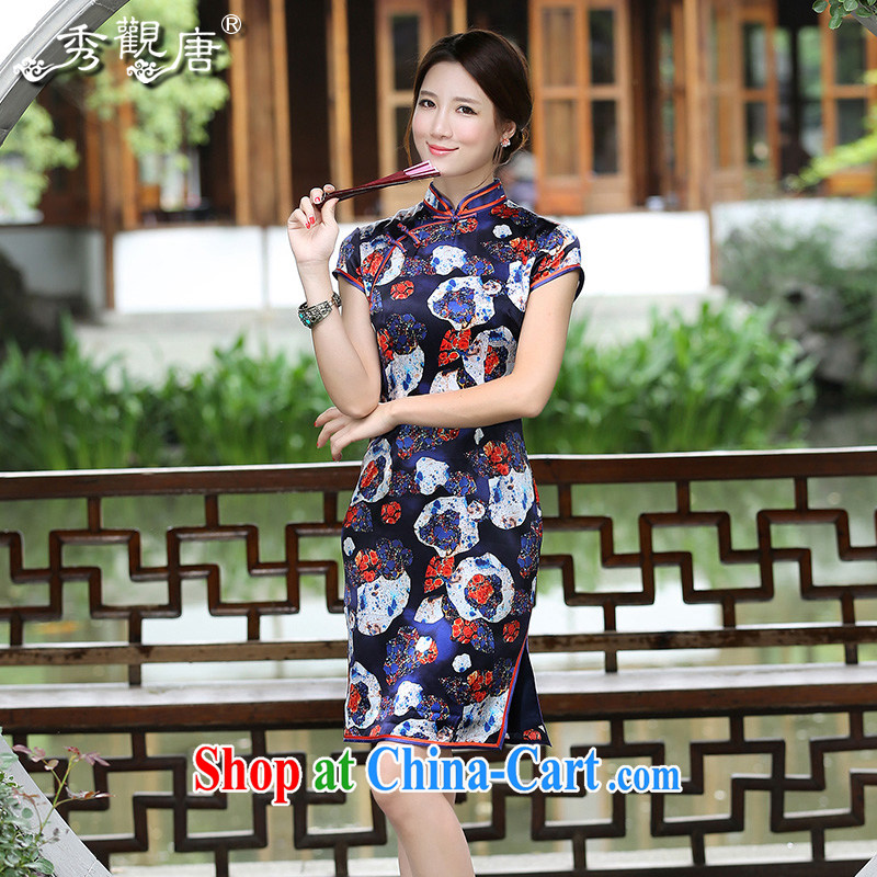 The CYD HO Kwun Tong' Pearl Silk Cheongsam summer 2015 new sauna silk improved retro female QD 4519 dark blue XXXL