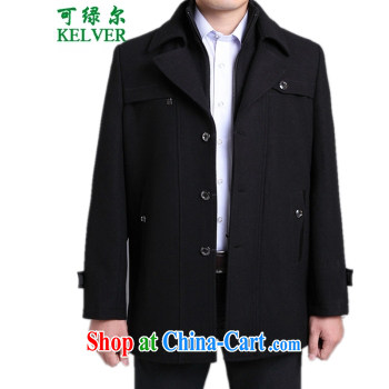 To Green, middle-aged and older autumn and winter clothing middle-aged mom and dad had his mom and dad couples Tang jackets the Life Stage clothing - 1 father 3 XL pictures, price, brand platters! Elections are good character, the national distribution, so why buy now enjoy more preferential! Health