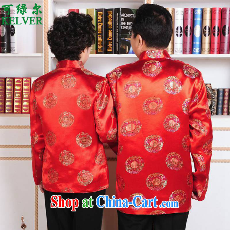 To Green, middle-aged and older autumn and winter clothing middle-aged mom and dad had his mom and dad couples Tang jackets the Life Stage clothing - 1 father 3 XL, green, and, on-line shopping