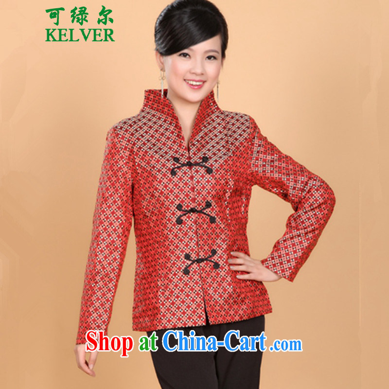 To Green, spring fashion, the older blouses mom with the 3 pips for Tang jackets - 1 3 XL