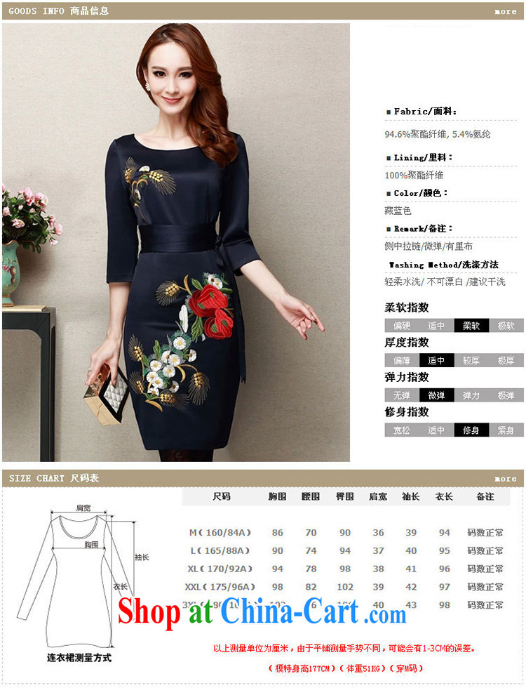 Days in accordance with Korea (ThYs) 2015 spring and summer with stylish and elegant style evening gown waterlily improved cheongsam 7100 Tibetan cyan L pictures, price, brand platters! Elections are good character, the national distribution, so why buy now enjoy more preferential! Health