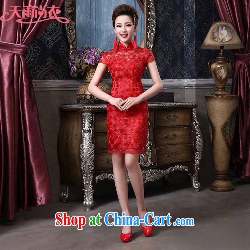 Rain is still clothing wedding dresses bridal wedding toast clothing stylish improved red back door dress short cheongsam QP 555 red tailored