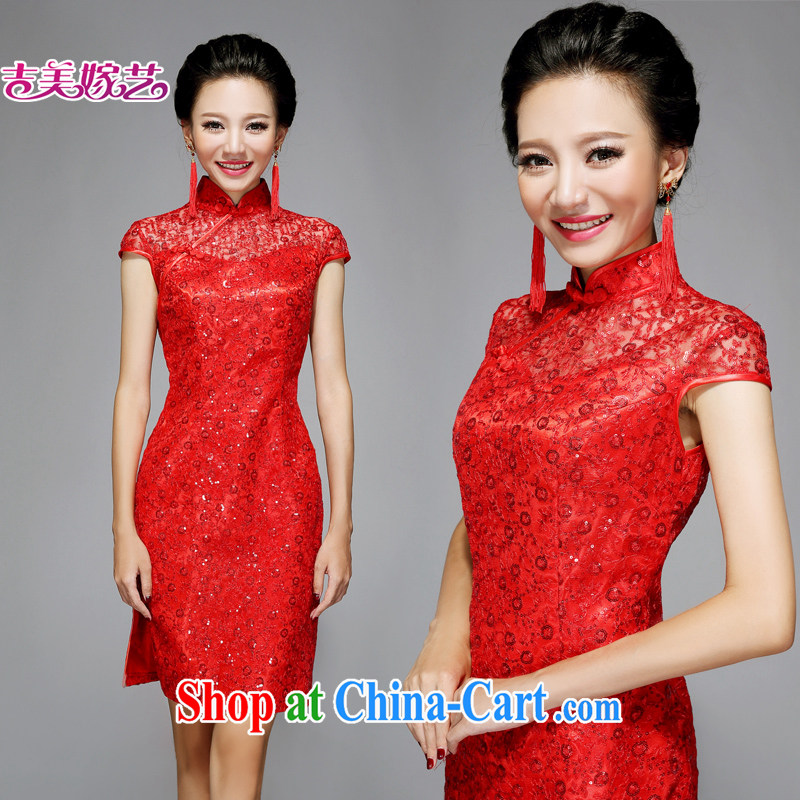 wedding dresses, marry us performing arts 2015 new large red beauty shoulders, short Q 7576 bridal dresses red XL