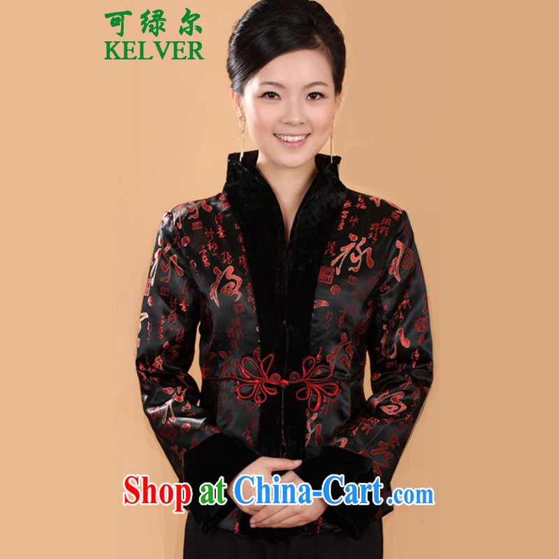 To Green, autumn and winter fashion new and old mother with a collar stitching color trim piece snap-tang jackets - 2 XL