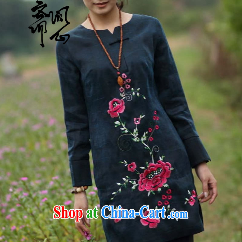 Ask a vegetarian _Yue and autumn as soon as possible new embroidered silk embroidered Tray Charge-back long-sleeved robes, picture color manual custom 15 Day Shipping manual customization,