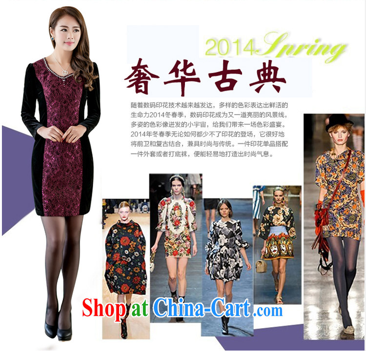 Let Bai colorful 2015 New Style embroidered hot drill long-sleeved dresses larger female QP905 #red XXXL pictures, price, brand platters! Elections are good character, the national distribution, so why buy now enjoy more preferential! Health
