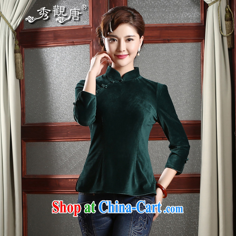 The CYD HO Kwun Tong' Hong Kong Arts 2015 style spring loaded Tang Ms. loaded Chinese improved long-sleeved T-shirt outfit TC 4712 green XXXL