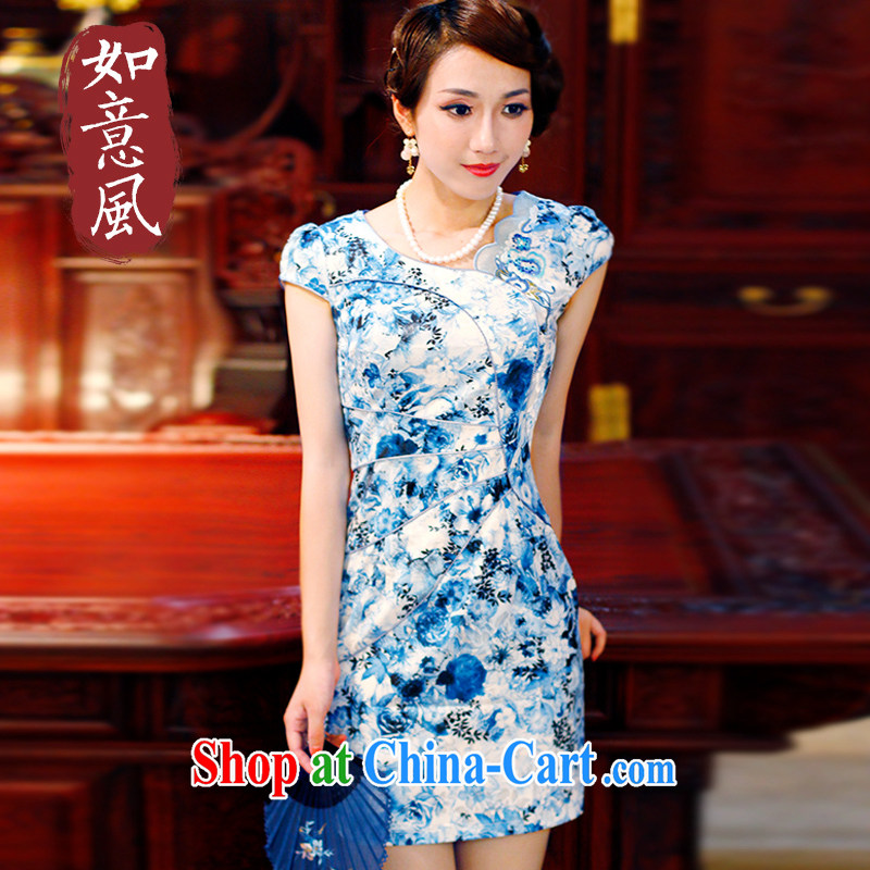 Unwind after the 2014 spring and summer new dresses and stylish high quality parquet drill improved cheongsam dress 4340 4340 blue XXL