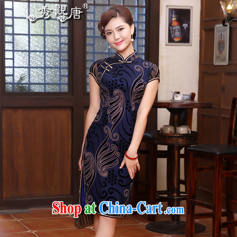 The CYD HO Kwun Tong' disappearing beauty 2015 retro dresses and stylish appearance improved cheongsam dress QD 4802 dark blue XXL