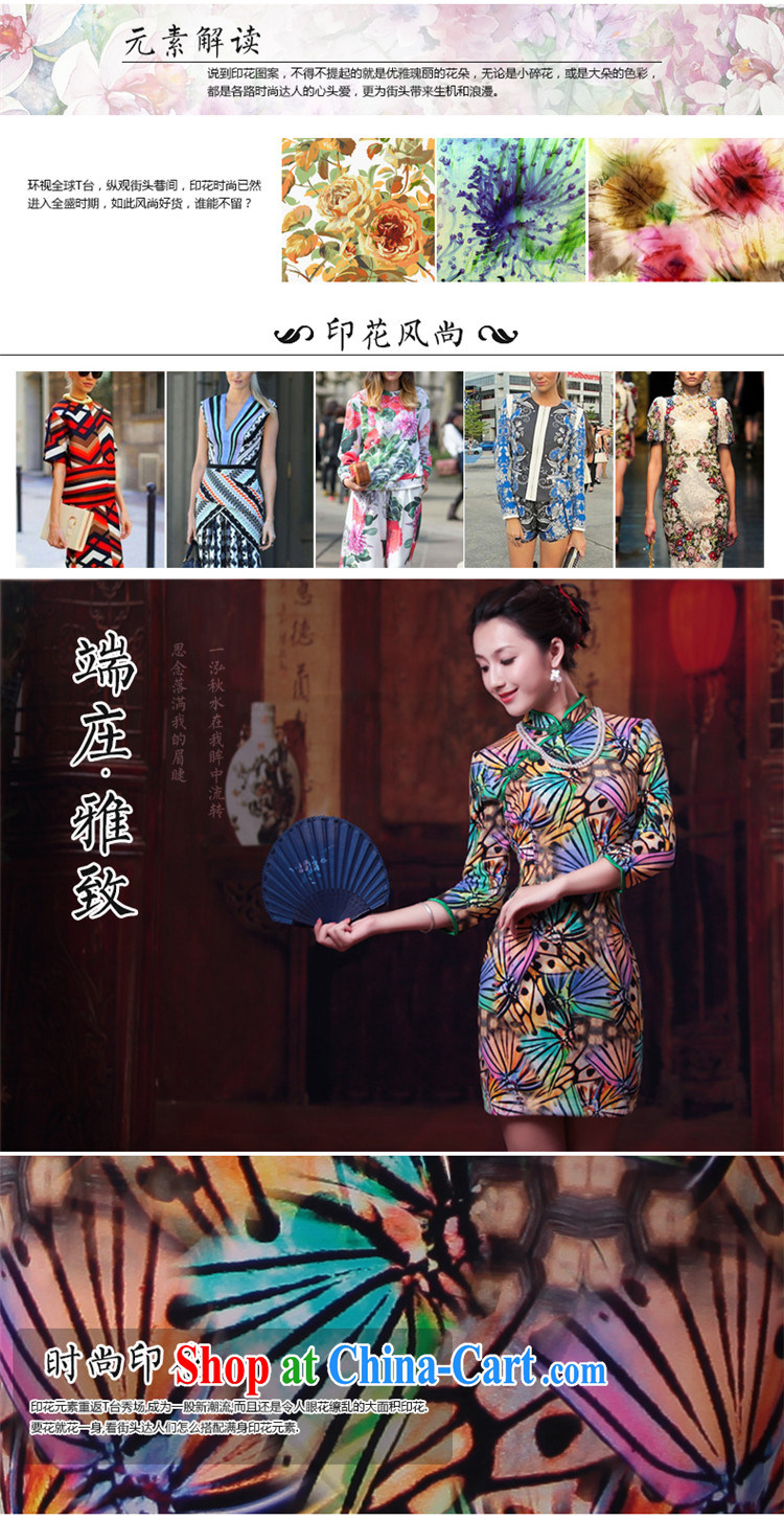 Ruyi style in a new, Autumn 2014 the cheongsam dress in stylish cuff daily retro dresses dresses 4506 4506 fancy XXL pictures, price, brand platters! Elections are good character, the national distribution, so why buy now enjoy more preferential! Health