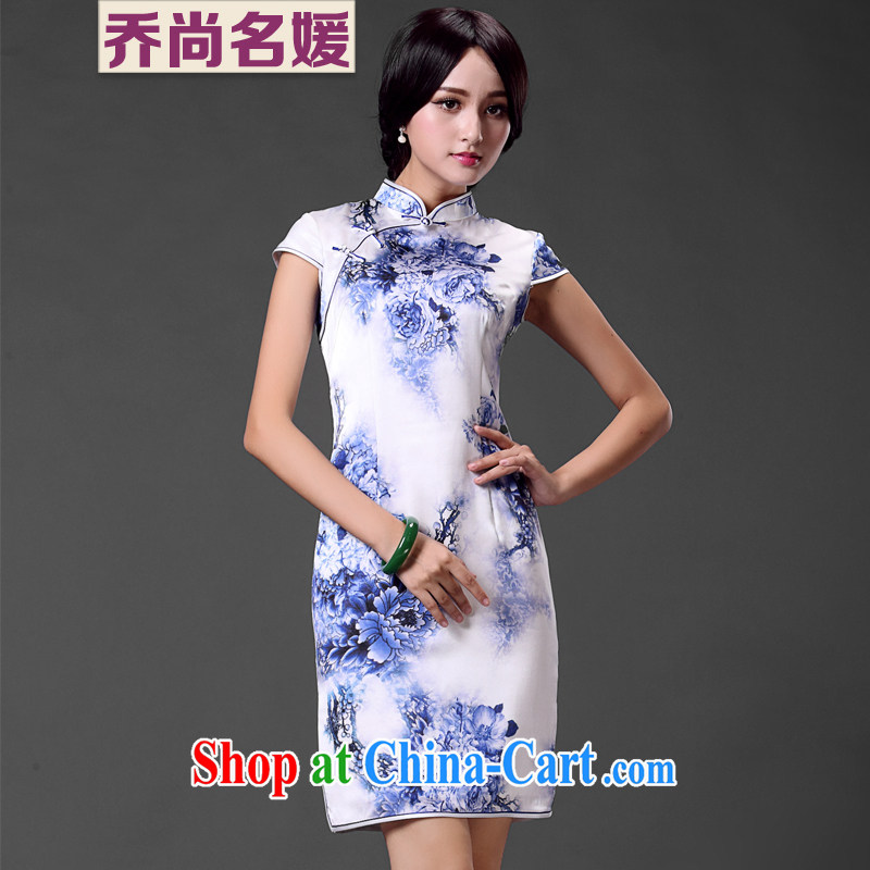 Blue and white porcelain heavy Silk Cheongsam summer improved standard skirt ZS 440 blue XXXL _2 feet 5 back_