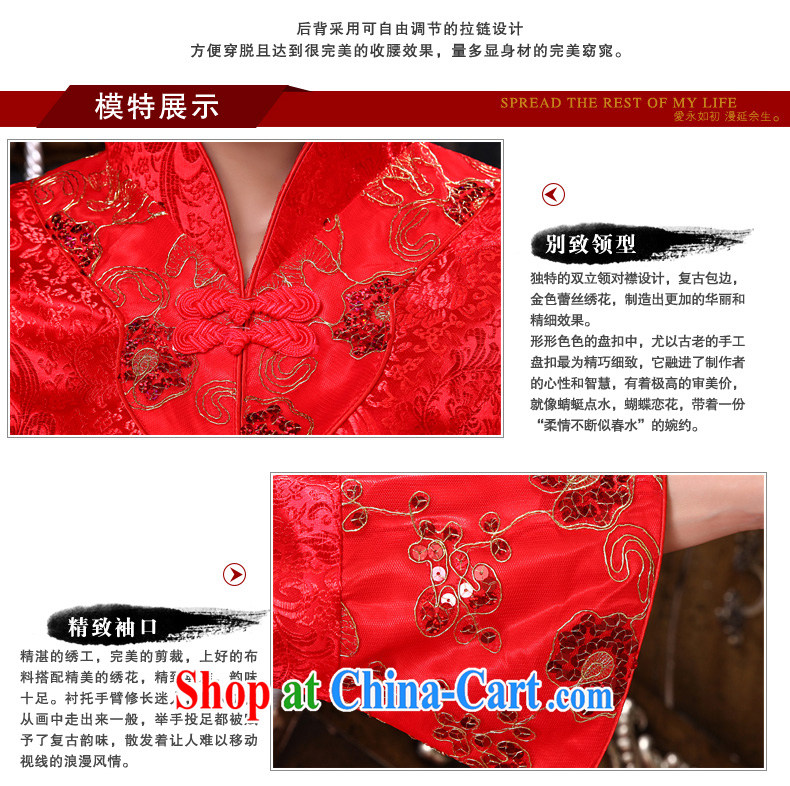 Definition 2015 early marriages served toast red long-sleeved improved Chinese antique dresses ceremonial performances serving female Red XXL pictures, price, brand platters! Elections are good character, the national distribution, so why buy now enjoy more preferential! Health