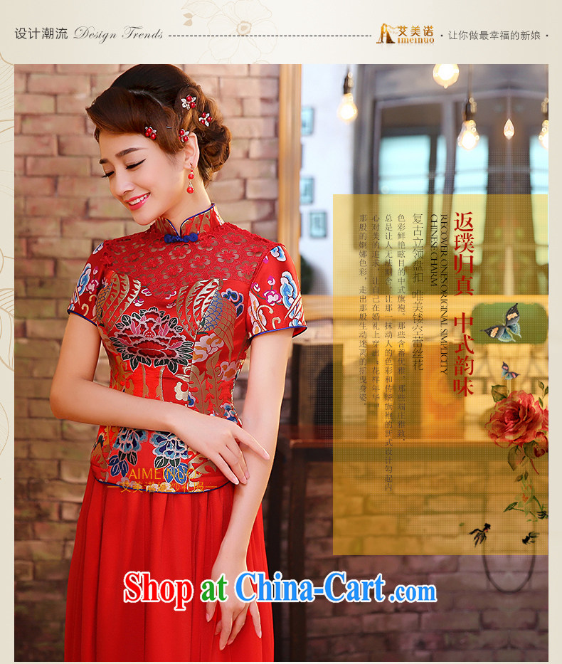The United States and the dresses 2015 new marriages long red toast serving retro improved Openwork lace stitching Chinese Dress Q 0027 red XXL pictures, price, brand platters! Elections are good character, the national distribution, so why buy now enjoy more preferential! Health