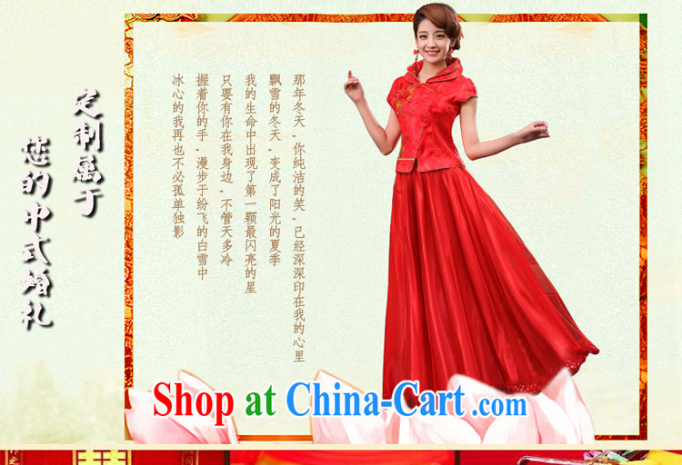 A good service is 2015 new spring and summer red bridal wedding dress Chinese long-sleeved robes bows serving short-sleeved short dress 4 XL pictures, price, brand platters! Elections are good character, the national distribution, so why buy now enjoy more preferential! Health
