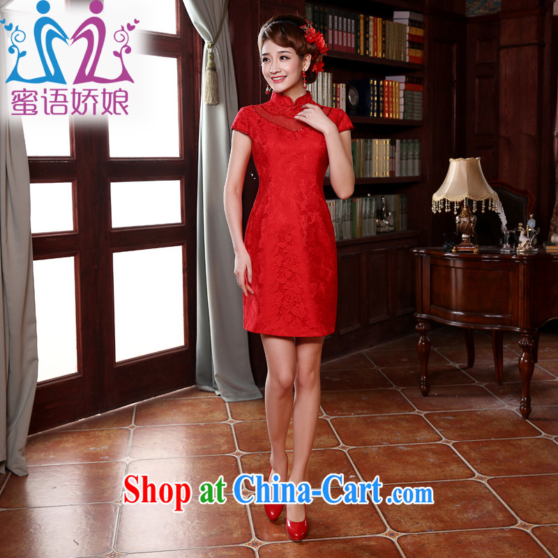 Honey, bride 2015 summer new bridal lace short red dresses, Retro short-sleeved wedding dresses improved dress red XXL