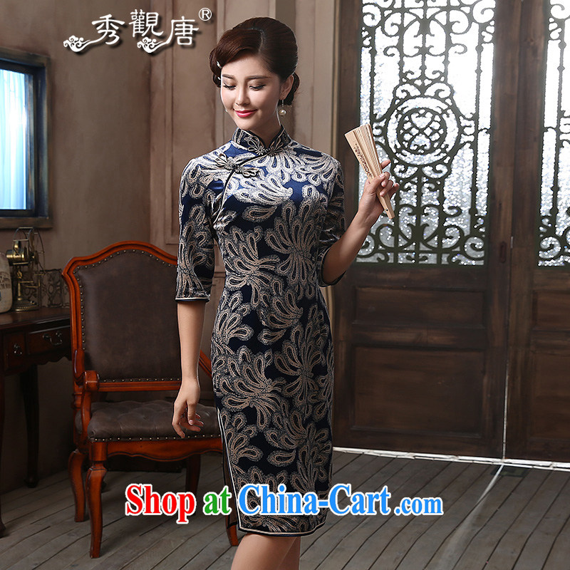 The CYD HO Kwun Tong' the aura of gold velour cheongsam 2015 autumn and winter in the long paragraph in antique cuff QZ 4813 blue-and-white XXL