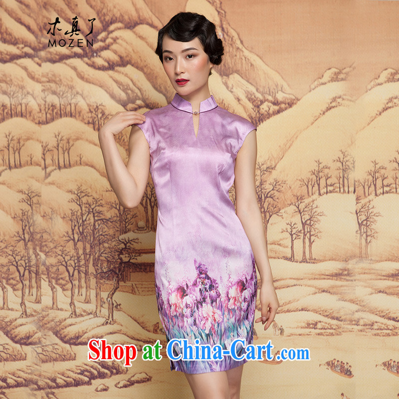 Wood is really the 2015 spring new positioning take short cheongsam dress elegant qipao dresses 42,841 17 light purple XXL _A_