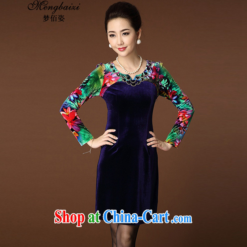 Let Bai Colorful spring 2015 New Beauty graceful wood drilling wool larger dresses QP 907 #green XXXL