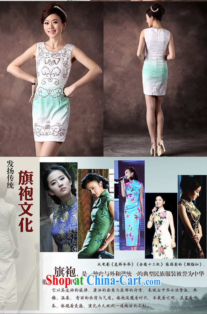 qipao cheongsam dresses new 2014 summer stylish Chinese Embroidery sleeveless beauty qipao Ms. WHITE XXL pictures, price, brand platters! Elections are good character, the national distribution, so why buy now enjoy more preferential! Health