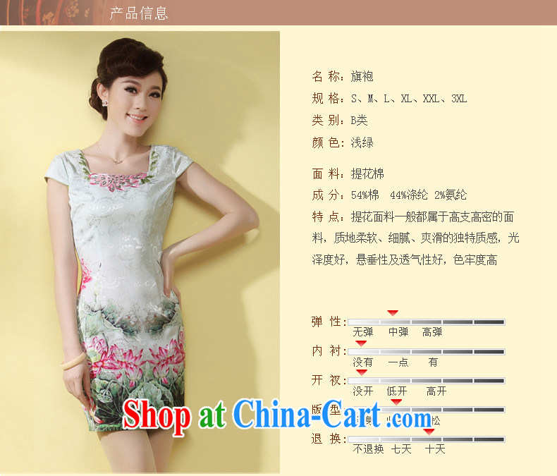 Short cheongsam, Chinese Embroidery female qipao 2014 summer new stylish and improved daily cheongsam dress green XXXL pictures, price, brand platters! Elections are good character, the national distribution, so why buy now enjoy more preferential! Health