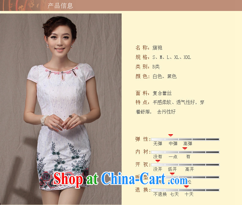 Short cheongsam beauty, elegant qipao 2014 summer new and stylish improved cheongsam dress black XXL pictures, price, brand platters! Elections are good character, the national distribution, so why buy now enjoy more preferential! Health