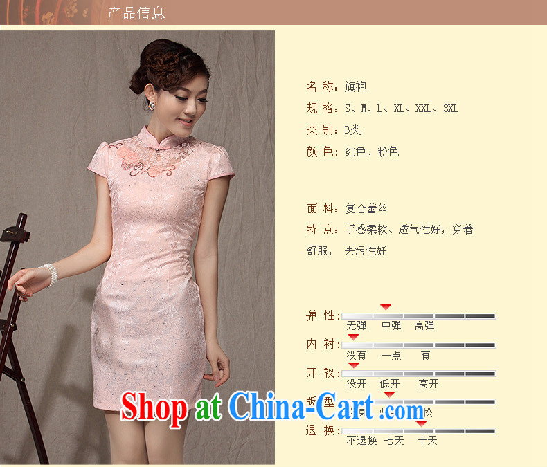 qipao cheongsam dresses new 2014 summer improved fashion beauty style lady daily qipao pink XXXL pictures, price, brand platters! Elections are good character, the national distribution, so why buy now enjoy more preferential! Health